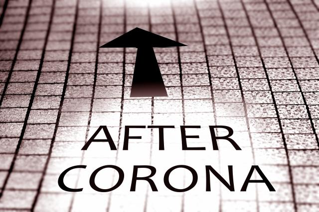 【アフターコロナのIT予算管理】経営者が取るべき2つの施策と予算管理の鍵