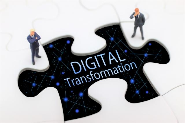 中小企業が今取り組むべきDX(デジタルトランスフォーメーション)