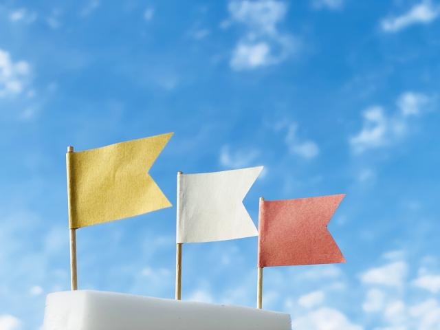 中小企業が取るべき3つの手段