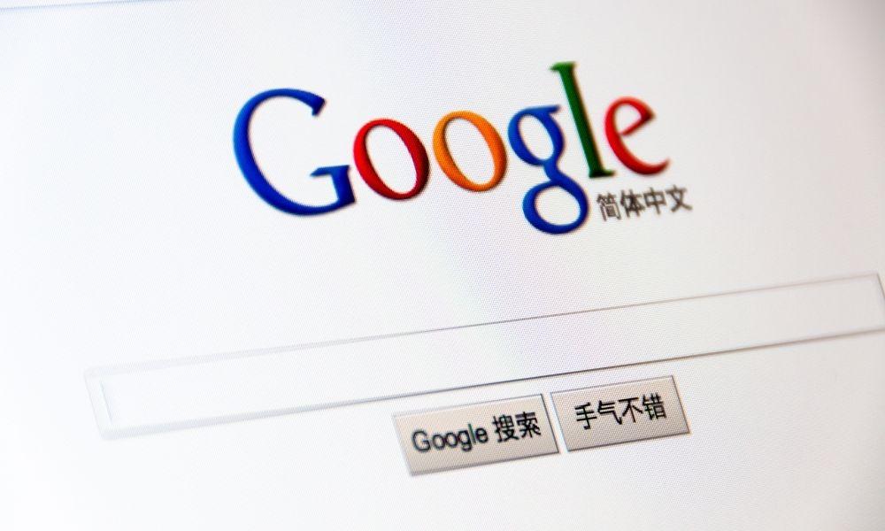 Googleはサードパーティクッキーを廃止、FLoCでユーザー嗜好の分析へ
